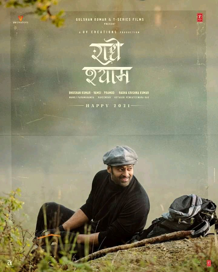 2021WithRadheShyam #director_radhaa Pooja Hegde UV Creations T-Series Films #GopiKrishnaFilms #KrishnamRaju #BhushanKumar #VamsiReddy #uppalapatipramod #praseedhauppalapati Resul Pookutty #JustinPrabhakaran #AAFilms