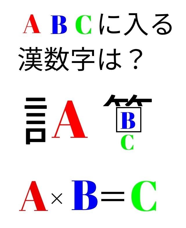 ます あけまして おめでとう 漢字 ござい