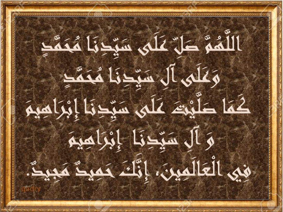حزب الوسيلة لسيدي عبد القادر الجيلاني EqonVB3XIAAQ13X?format=jpg&name=medium