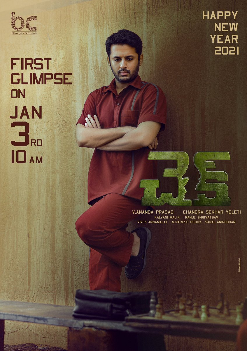Image result for Check Movie Release Date,