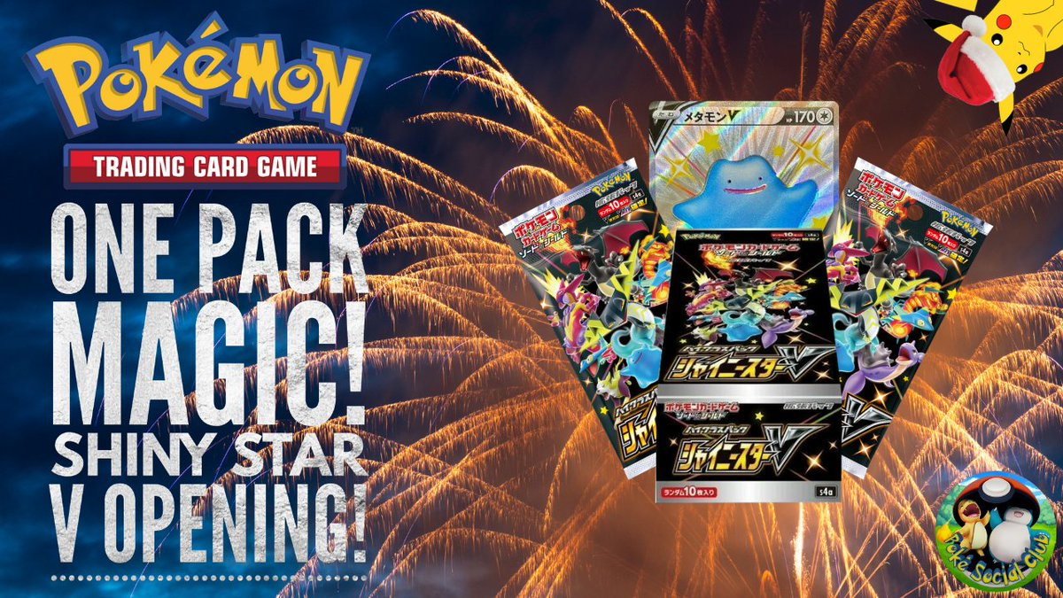 New Year, New Content! What better way to start the year than opening a booster box of Shiny Star V! It's an incredible set and we had one amazing pack in the middle! Check it out:  #Pokemon #PokemonTCG #PokemonSwordandShield #shinystarv #japanese #PTCGO