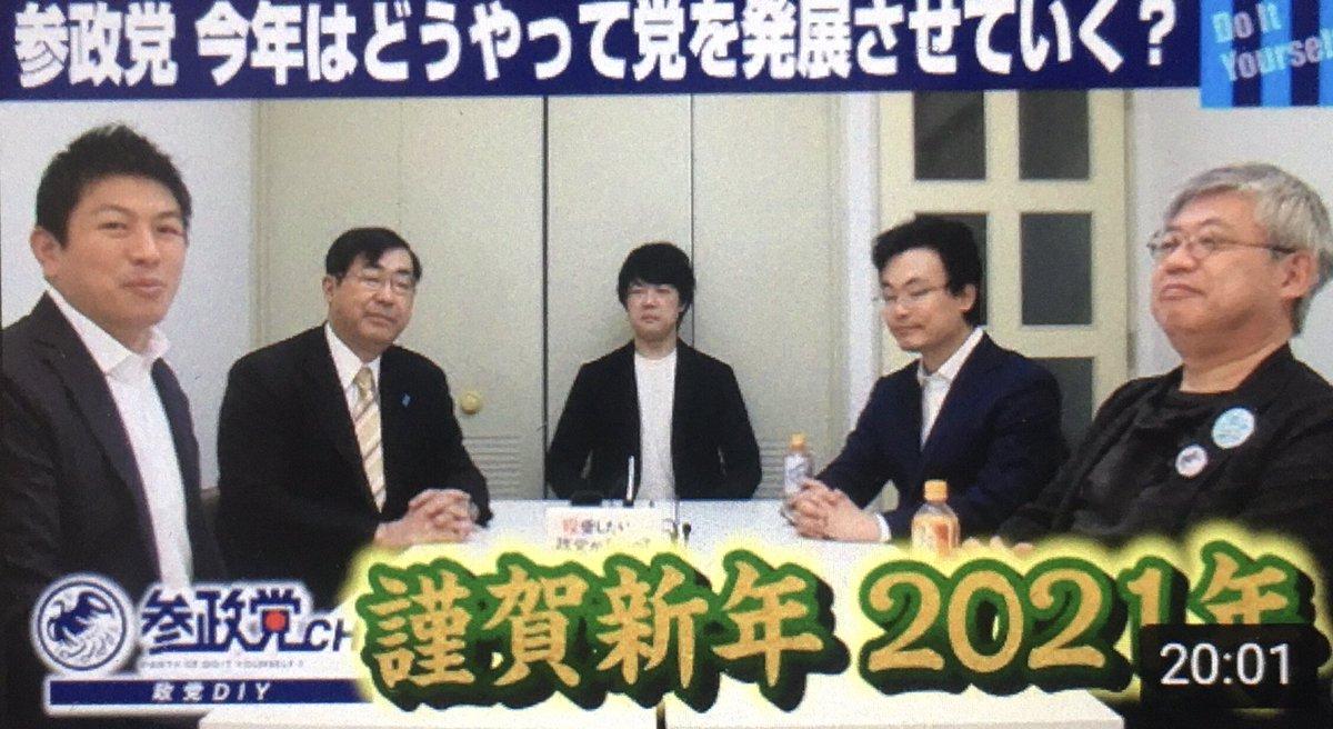 Youtube 松田 学 松田学 (北海道の政治家)