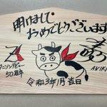 aniki_zのサムネイル画像