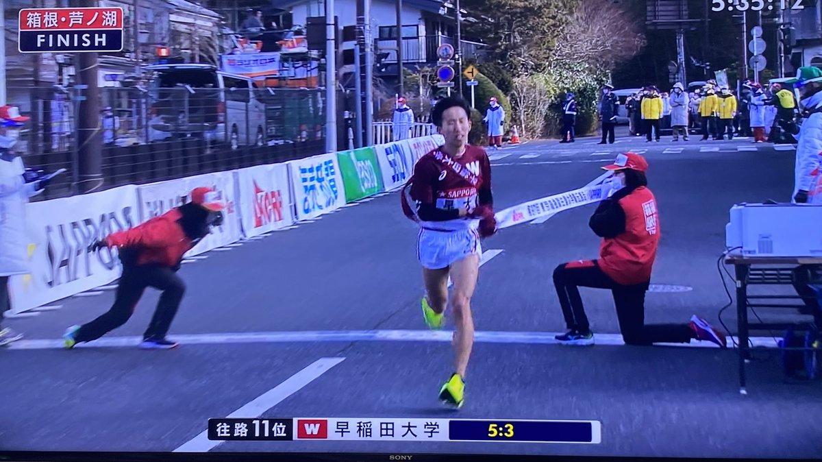 部 競走 434 大学 早稲田