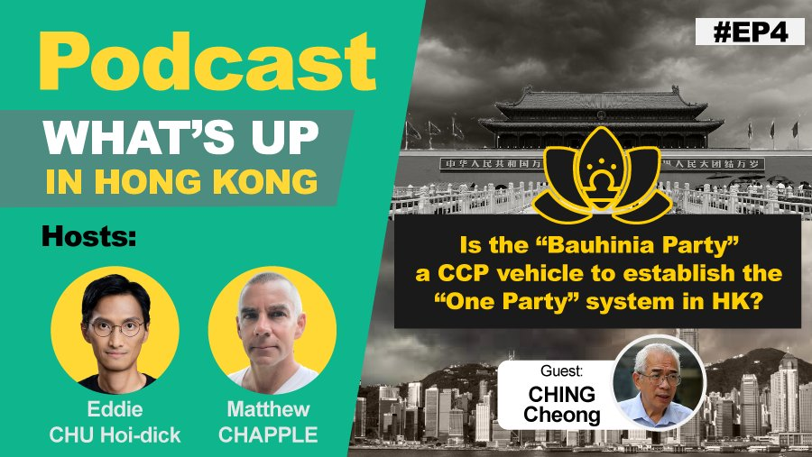 """Listen to episode 4 of """"What's up in Hong Kong"""" and understand why veteran CHING Cheong thinks we will have a #NewHKer as our next Chief Executive  🍏 Apple Podcast: https://t.co/KNLNJQp336 🍎 Google Podcast: https://t.co/mkRVQl5c47 🍊 Spotity: https://t.co/UwM8rGQqGd https://t.co/IagKS5Q4Ko"""