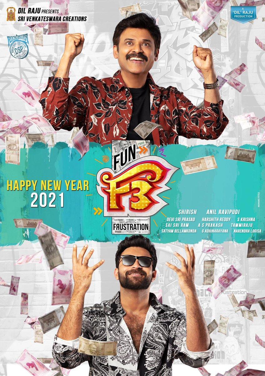 #F3  Directed by @AnilRavipudi    poster design: #WorkingTitle photo shoot: @bnaveenkalyan1   @VenkyMama @SVC_official #SriVenkateswaraCreations  #DilRaju  #VictoryVenkatesh #AnilRavipudi  #VarunTej  #TamannaahBhatia  #MehreenPirzada  #F3Movie