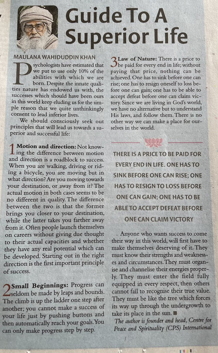 """""""There is Price to be Paid for End in Life"""" Worth Words  Guide To A Superior Life @TOIMumbai Sat 2-1-21 Pg 13 #SaturdayMotivation"""
