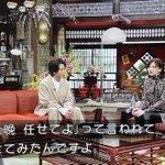 出産されてますます美しい北川景子さん!「さんまのまんま」出演時のお話の内容も身近になって素敵!