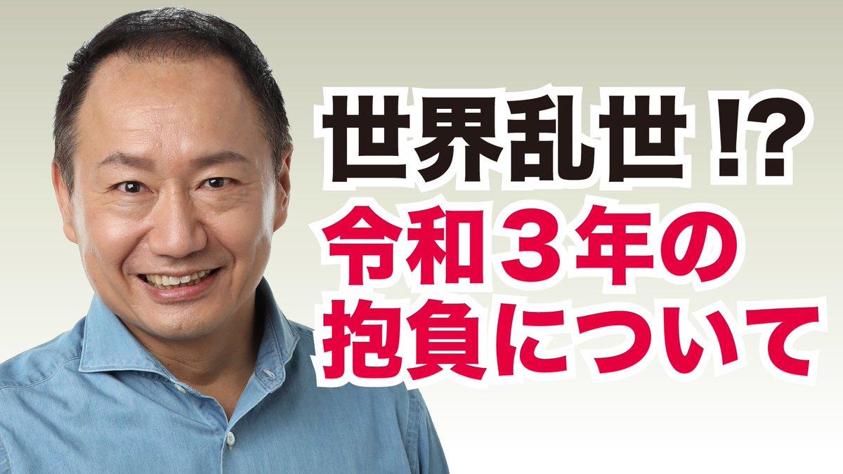 宏 山田 山田宏の[タイヤで語るバイクとレース]Vol.1「BS入社の理由と、テストライダーだったころ」
