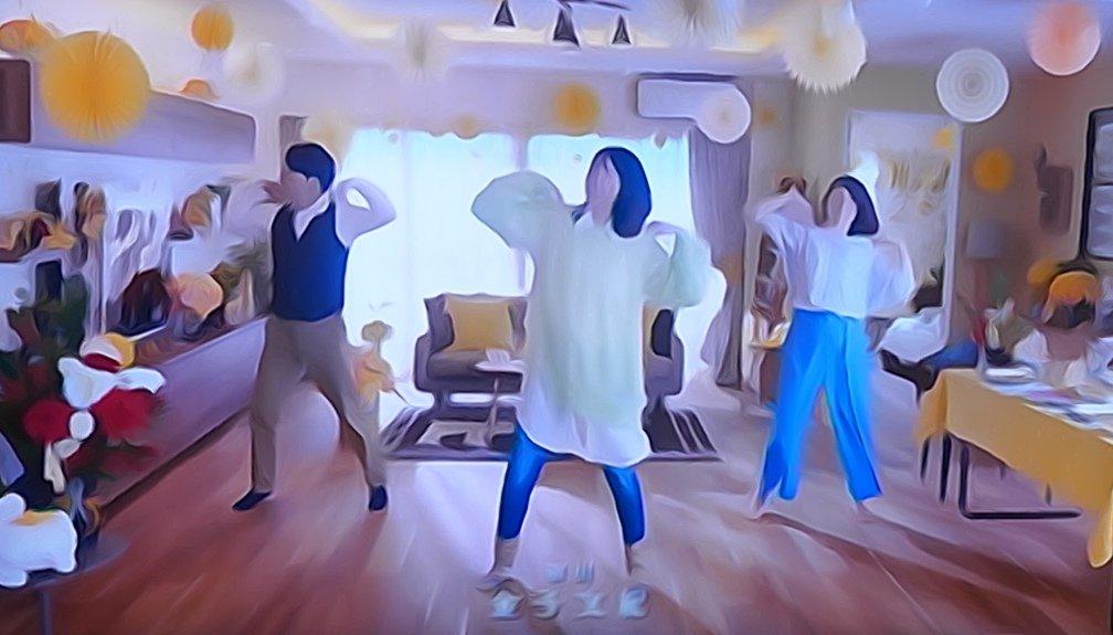 リモート 恋 ダンス 動画
