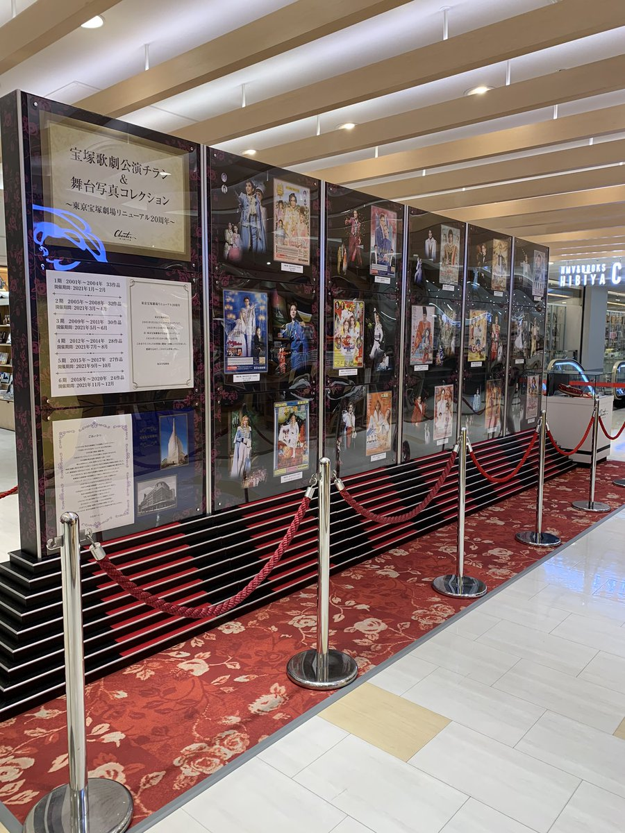 2008年の宝塚歌劇公演一覧 - JapaneseClass.jp