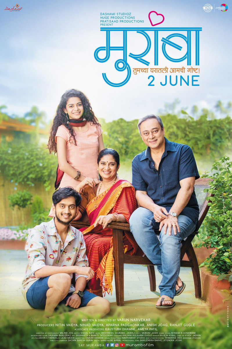 #Muramba A mere perfect family drama, superbly written and directed by #VarunNarvekar and so well supported by natural performances from the cast.  @mipalkar @ameywaghbola #sachinkhedekar   An uderrated Marathi film I loved! Do watch!  #thatGuyFromCinemaForensic #marathicinema