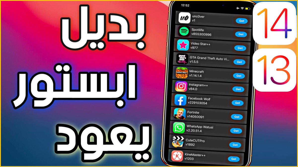 أقوى متجر يعود بمناسبة دخول 2021 🔥😍 youtu.be/bFAXsVOYVKE أعتذر عن الغياب .. ساعود قريباً ♥️