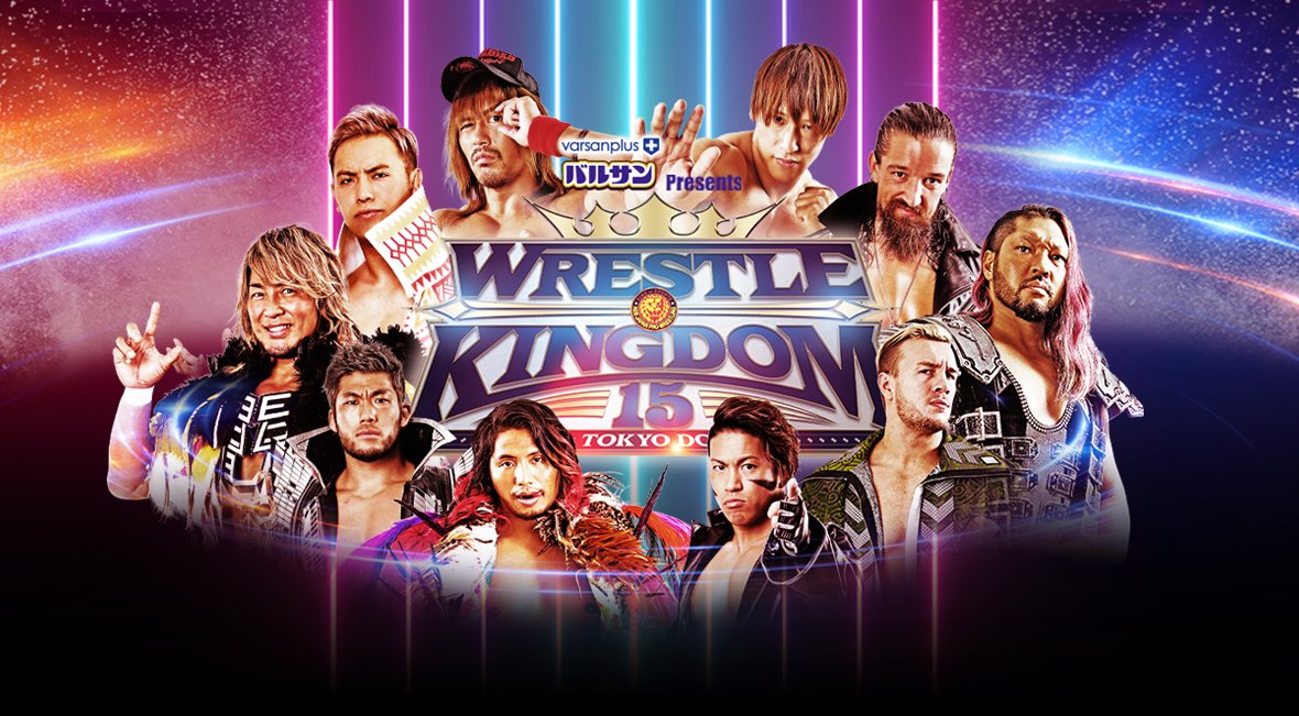 🚨BIG COMPETITION TIME🚨  Watch NJPW - WRESTLEKINGDOM (BOTH NIGHTS)  For FREE on fite TV!  To enter:   🔴Follow @WrestlingJebus & @FiteTV   🔵Like & RT this tweet.  ⚫Comment with your favourite NJPW wrestler  Winner announced tomorrow!  #njpw #NJWK15