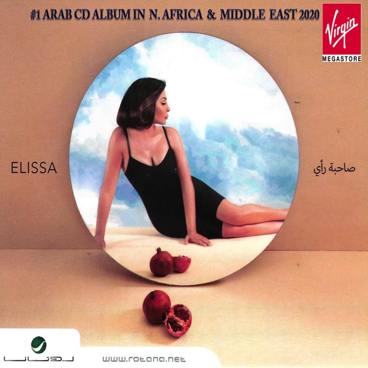 Lebanese Superstar #Elissa's #SahbitRaey is the top selling Arab CD Album on the Virgin Megastore Top CD Rank for North Africa & Middle East in 2020!👏🇱🇧👑🥇💿🌍❤️ @elissakh