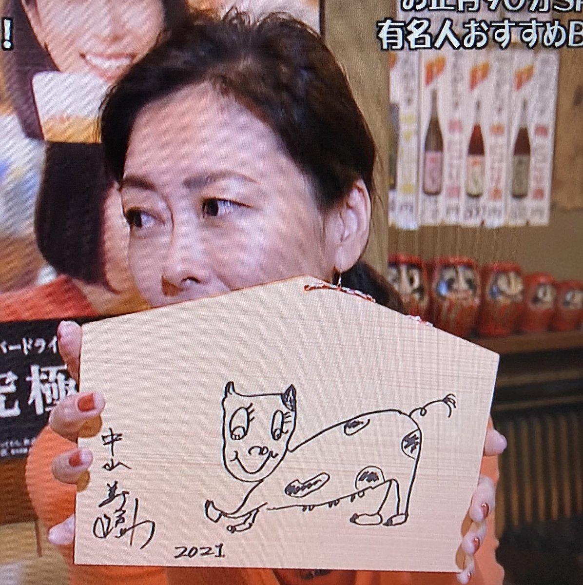 コレステロール 沢松 奈生子 勝野洋の長女七奈美の死因における予想外の事実に心から震えた