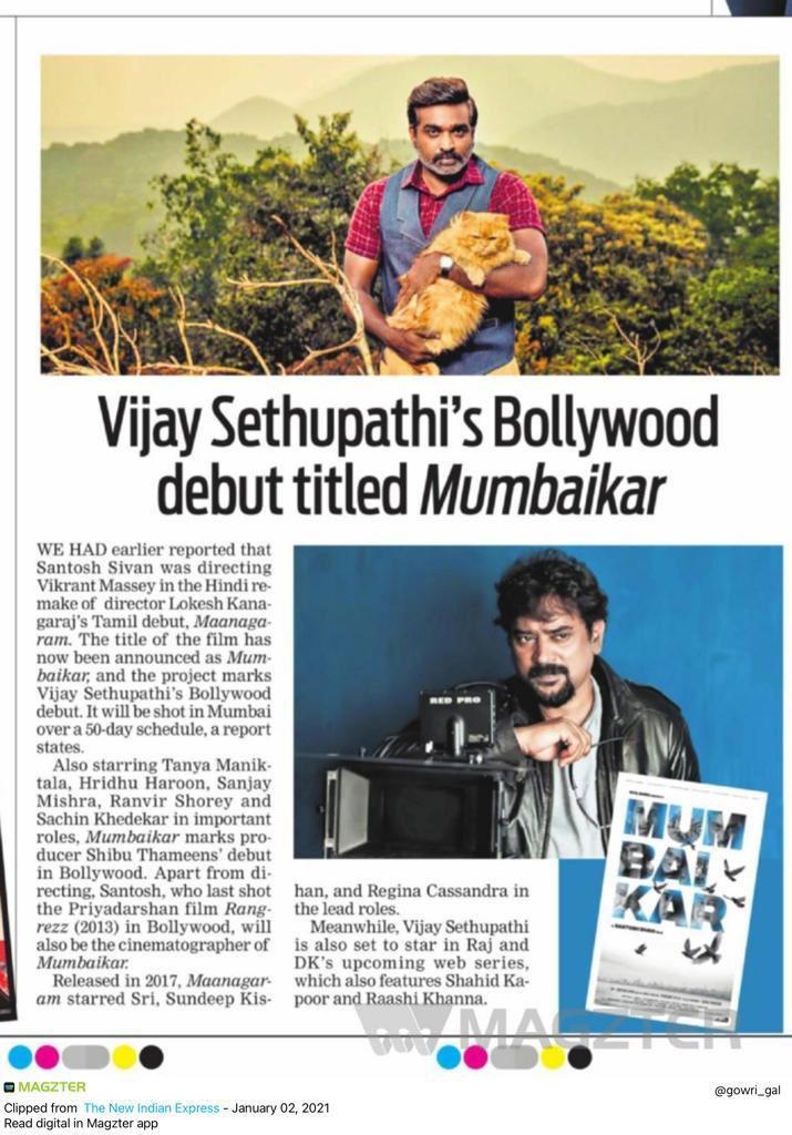 .@VijaySethuOffl 's #Bollywood debut titled #Mumbaikar   @santoshsivan @shibuthameens @masseysahib #TanyaManiktala @imsanjaimishra @RanvirShorey @SachinSKhedekar @iprashantpillai #Vijaysethupathi @proyuvraaj @Bulletvikki   Source: @XpressCinema @NewIndianXpress 02/1/20