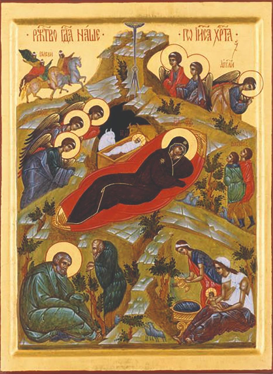 Icona di Rublev