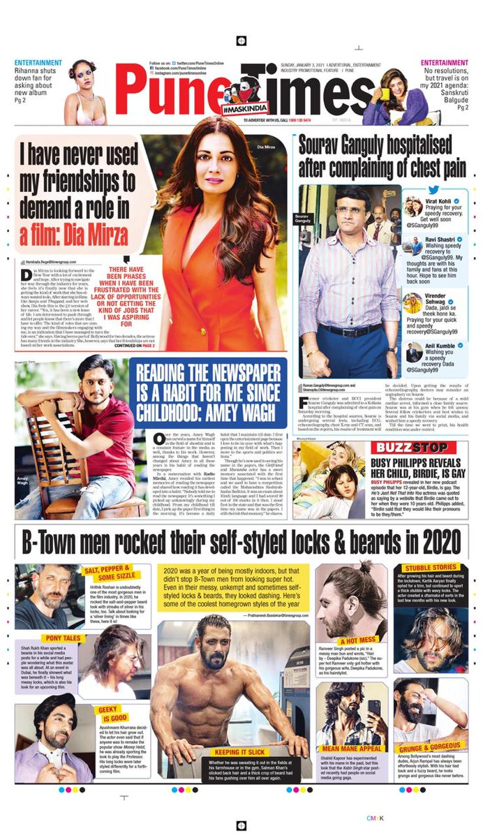 Missed out on the print edition? Don't worry, just head to the e-paper to read today's #PuneTimes. Click here for more:  . #SouravGanguly @deespeak @ameywaghbola #SalmanKhan #ShahRukhKhan #HrithikRoshan