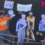 2018年~2020年まで箱根駅伝を現地で応援していたフリーザ様は?2021年は自宅で応援していた!