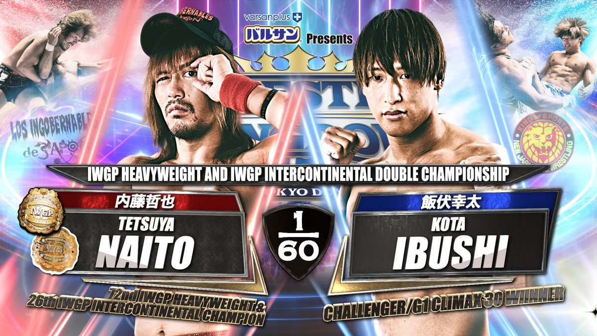 """Kota Ibushi Says He Will Become """"God At That Point"""" If He Wins At Wrestle Kingdom 15"""