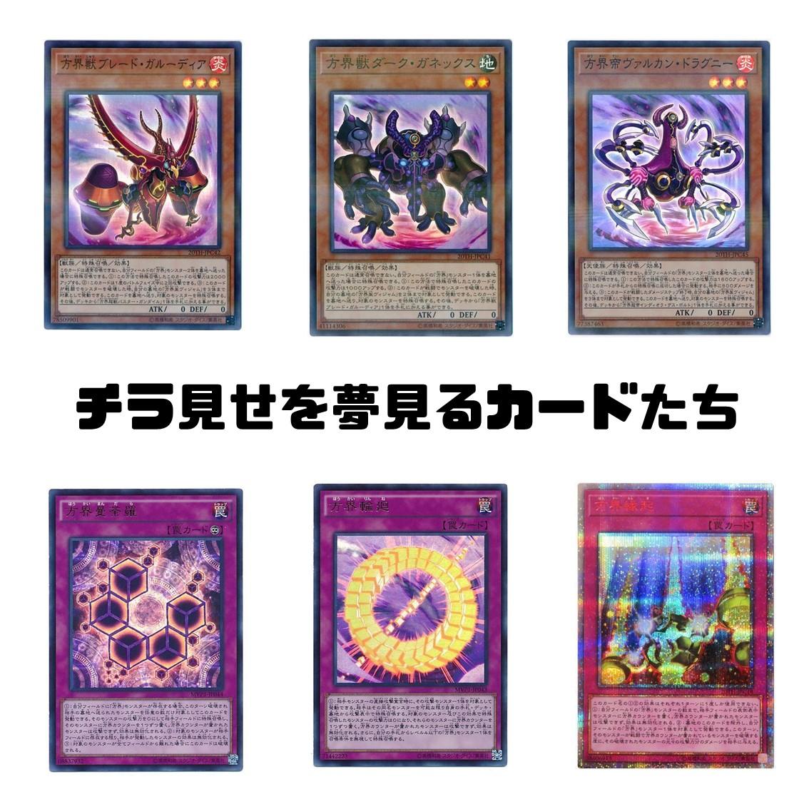 遊戯王 ブログ アンテナ
