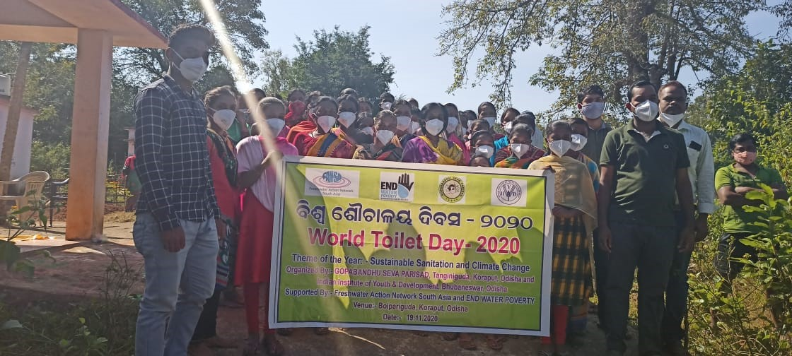On #WorldToiletDay, the Indian Institute of Youth & Development (IIYD) led a small demonstration in Koraput, where most people defecate in the open & government toilets are hardly used. #12DaysofEWP
