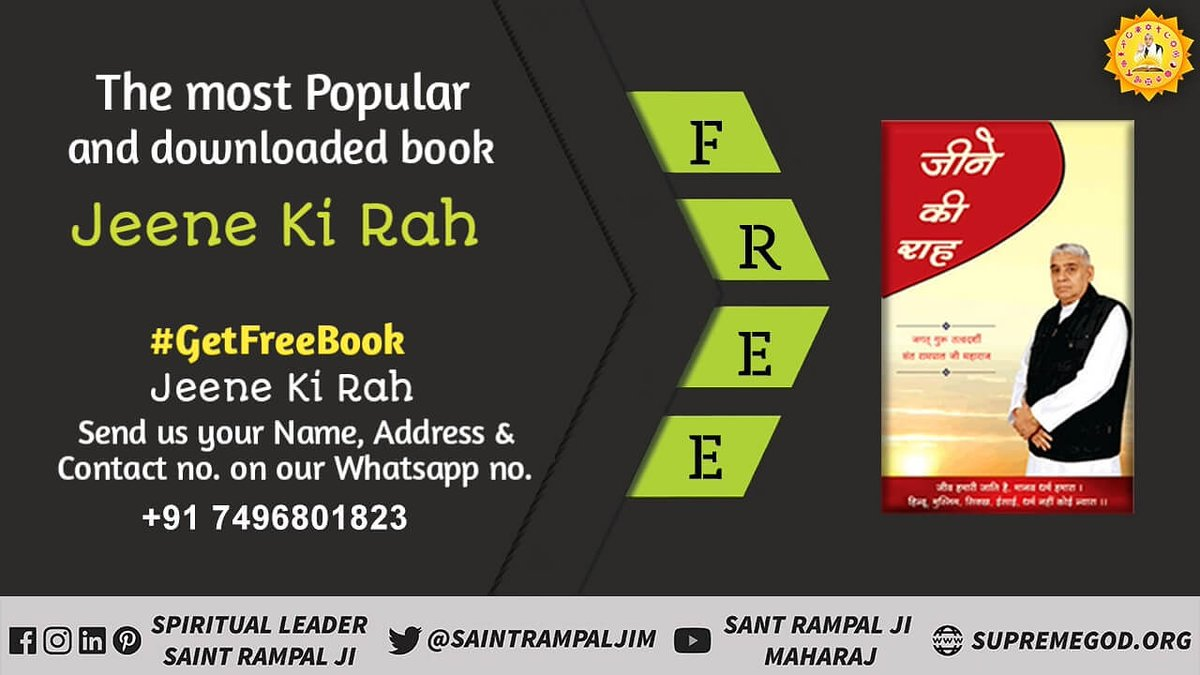 "#GodMorningTuesday  THE BOOK ""JEENE KI RAAH {WAY OF LIVING}""  IS WORTHY OF BEING KEPT IN EVERY HOME. - SATGURU RAMPAL JI MAHARAJ For More Information Must Watch Sadhna tv-7:30pm Visit Satlok Ashram YouTube Channel @SaintRampalJiM #tuesdaymotivations"