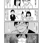 彼女と結婚するために東京から田舎に引っ越した結果?別れ話を切り出され人生が始まる!