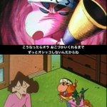 アメリカ版のクレヨンしんちゃんが、日本のよりも原点回帰している!