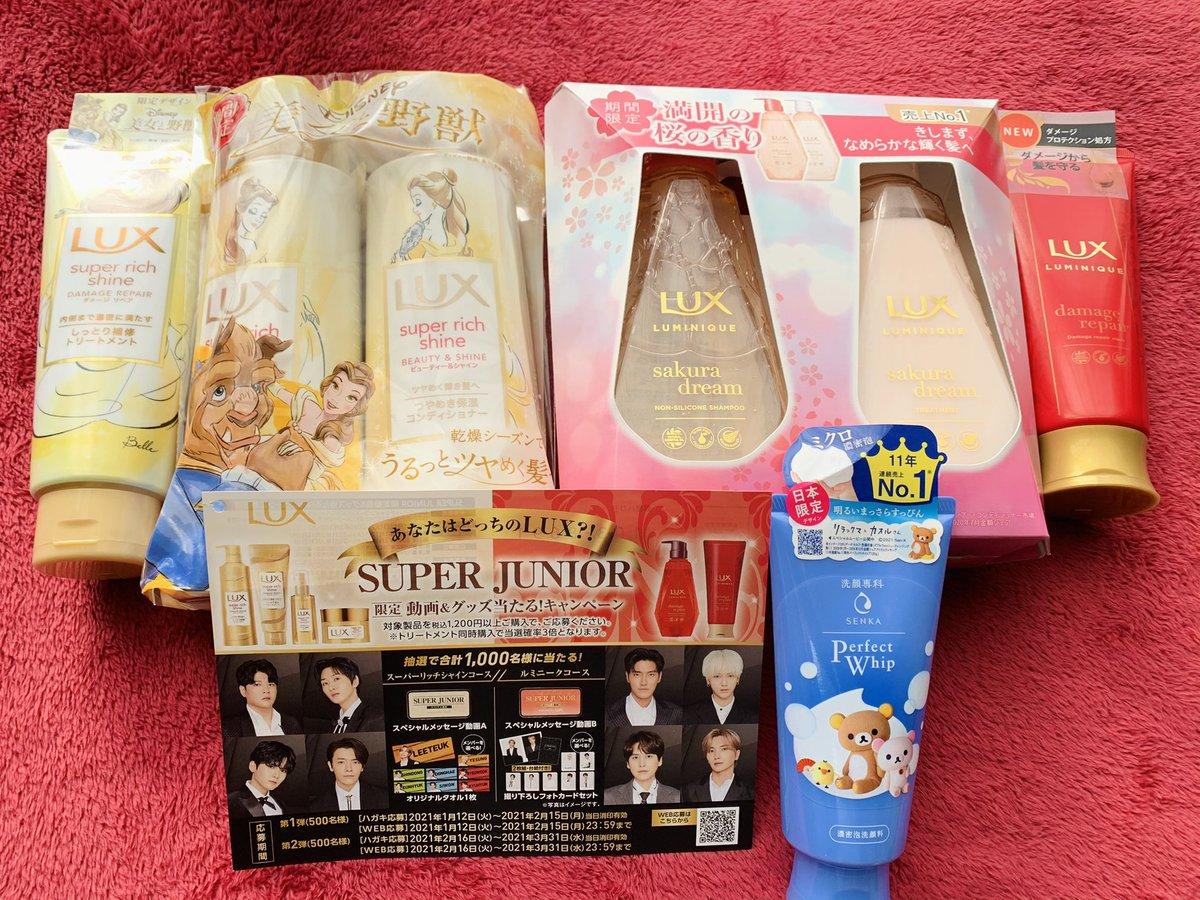 """気になってた桜のと美女と野獣デザインのを購入✨  サクラシリーズを購入すると""""認定NPO法人 桜ライン311""""に10円が寄附されるんだね🌸✨  寄付も出来て、スジュのにも応募出来ていい🥰🥰  いつも使ってる洗顔、リラックマデザインで可愛くてこちらも購入🐻💙✨  #superjunior  #Lux #桜ライン311"""