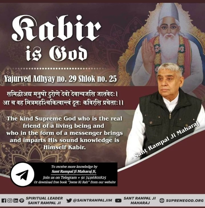 #MondayMotivation   🄺🄰🄱🄸🅁 ⁱˢ 🅶︎🅾︎🅳︎ YAJURVED ADHYAY NO. 29 SHLOK NO. 25 The kind Supreme God who is the real friend of a living being and who in the form of a messenger brings and imparts His sound knowledge is Himself Kabir @SaintRampalJiM