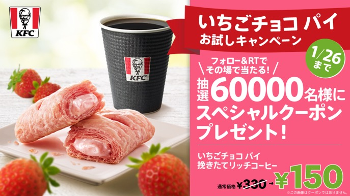 @KFC_jp's photo on Sasuke