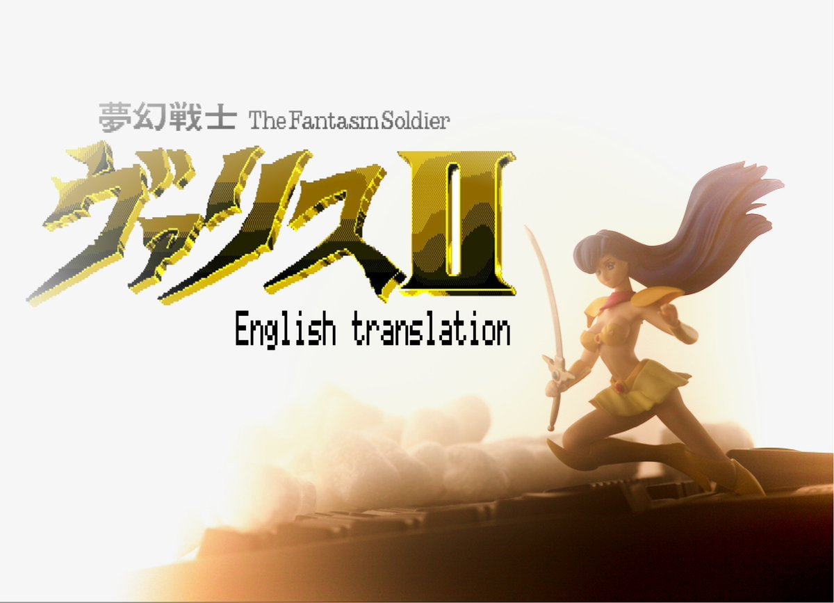 The Fantasm Soldier Valis II - English patch  Manuel Pazos and Theo Wilderbeek have just released the translation for this MSX 2 masterpiece, developed by Renovation Game (Nihon Telenet) in 1989.  The IPS file can be downloaded from MRC at https://t.co/3nc4Uw83CC https://t.co/0aKQVzAJF3