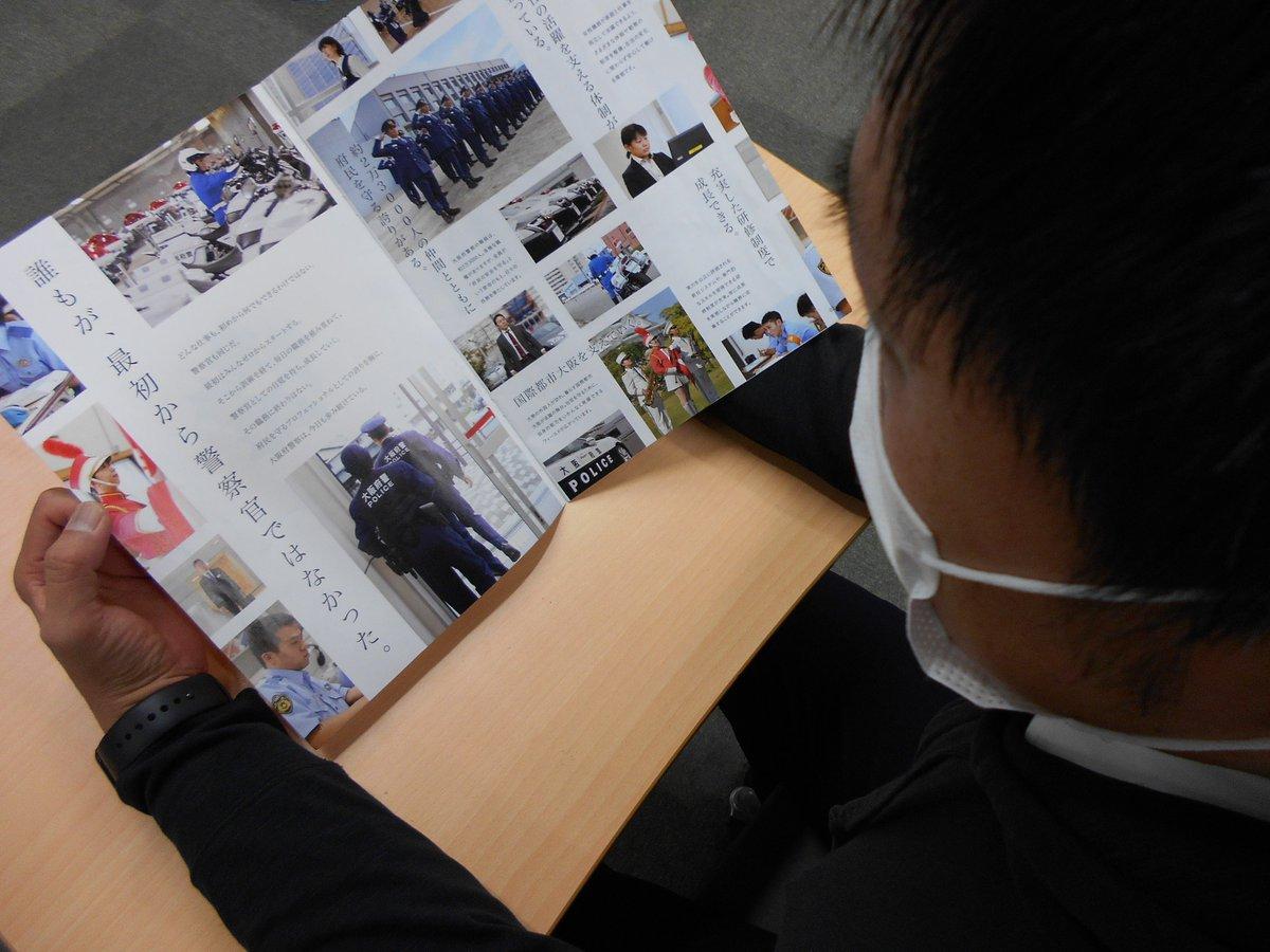 府 警察 学校 大阪