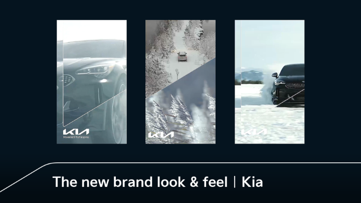 Optimistic, Purposeful, and Bold. Experience the new brand look and feel of Kia.  #Kia #MovementThatInspires #NewKia #Movement #Inspiration