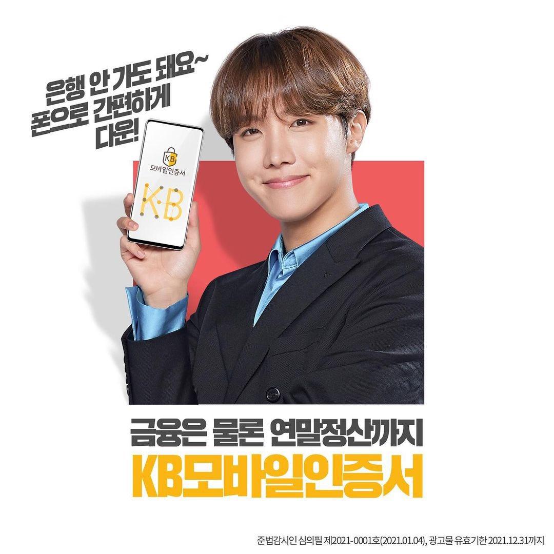 [INSTAGRAM] 📷  Nueva actualización de KB Kookmin Bank en Instagram, con #JHOPE.  🔗  @BTS_twt #BTS  Cr. BTS_BangtanNews
