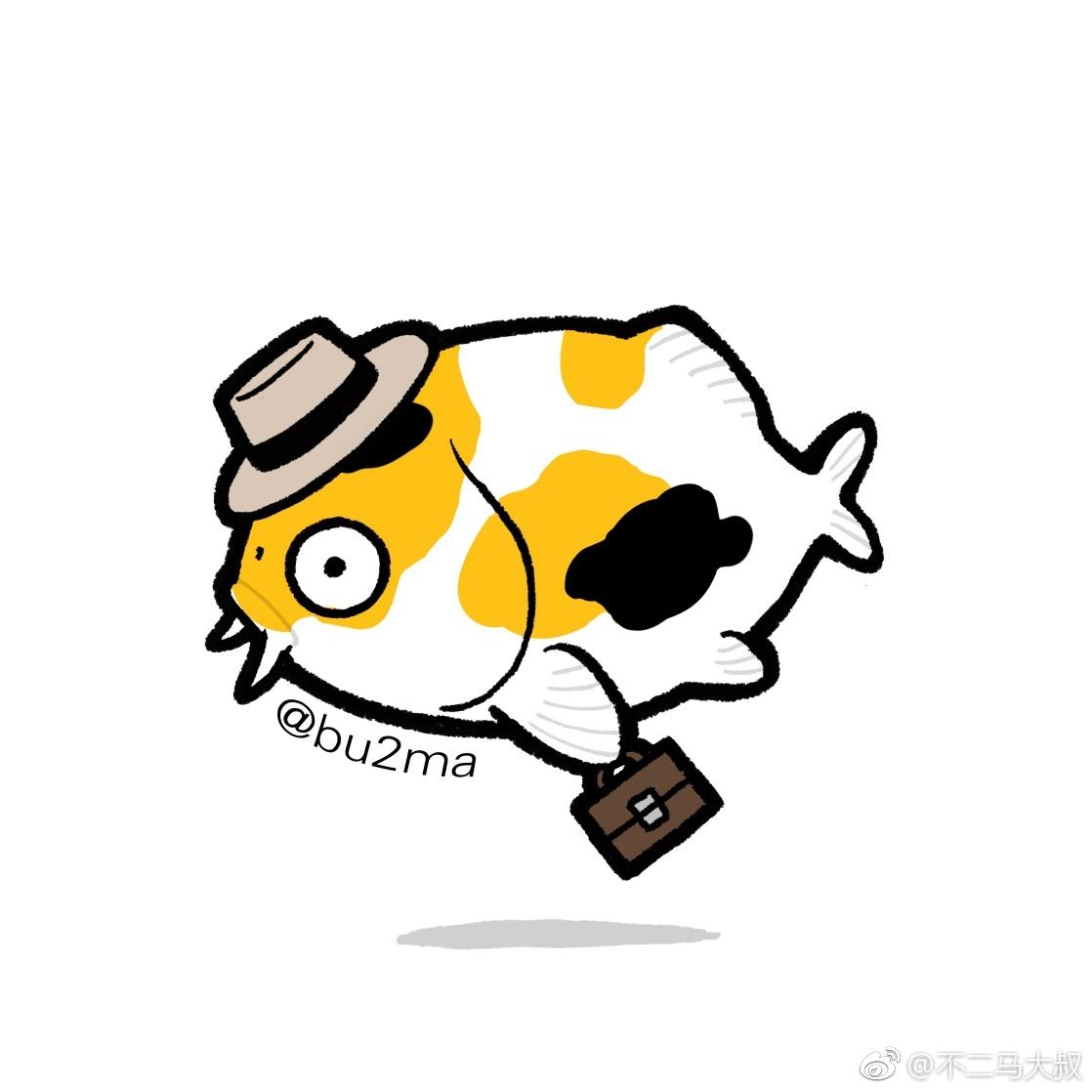 Mr. Koi goes to work.💼2⃣ 鯉さんは仕事に行きます。💼2⃣  #Bu2ma #Koicarp #illustration #cute #不二马大叔 #不二马   #イラストレーション #シャーク #鯉 #ネタ