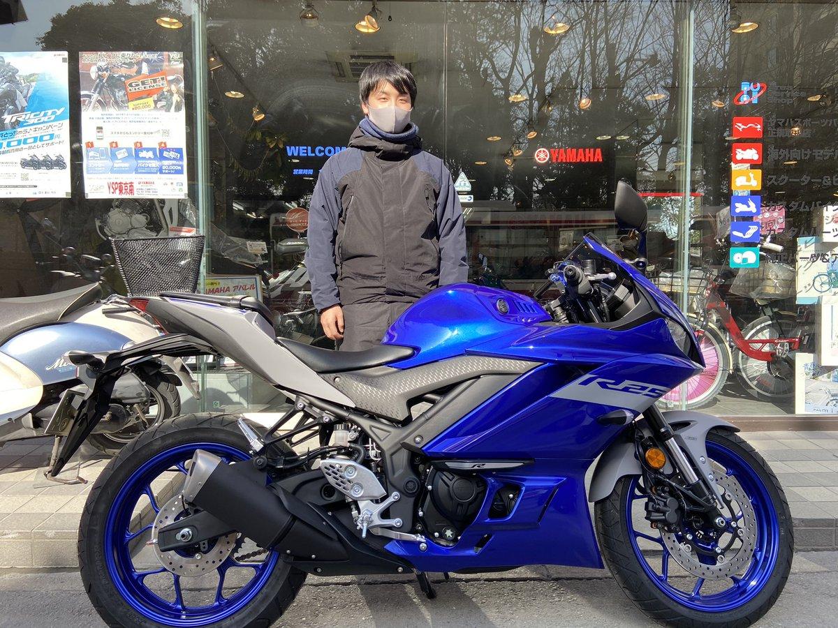 YZF-R25 ご納車㊗️🎊 暖かくてバイク日和ですね🏍 #YSP東京南 #YAMAHAが美しい #YZFR25 #納車式 #BLUE #世田谷オートバイ