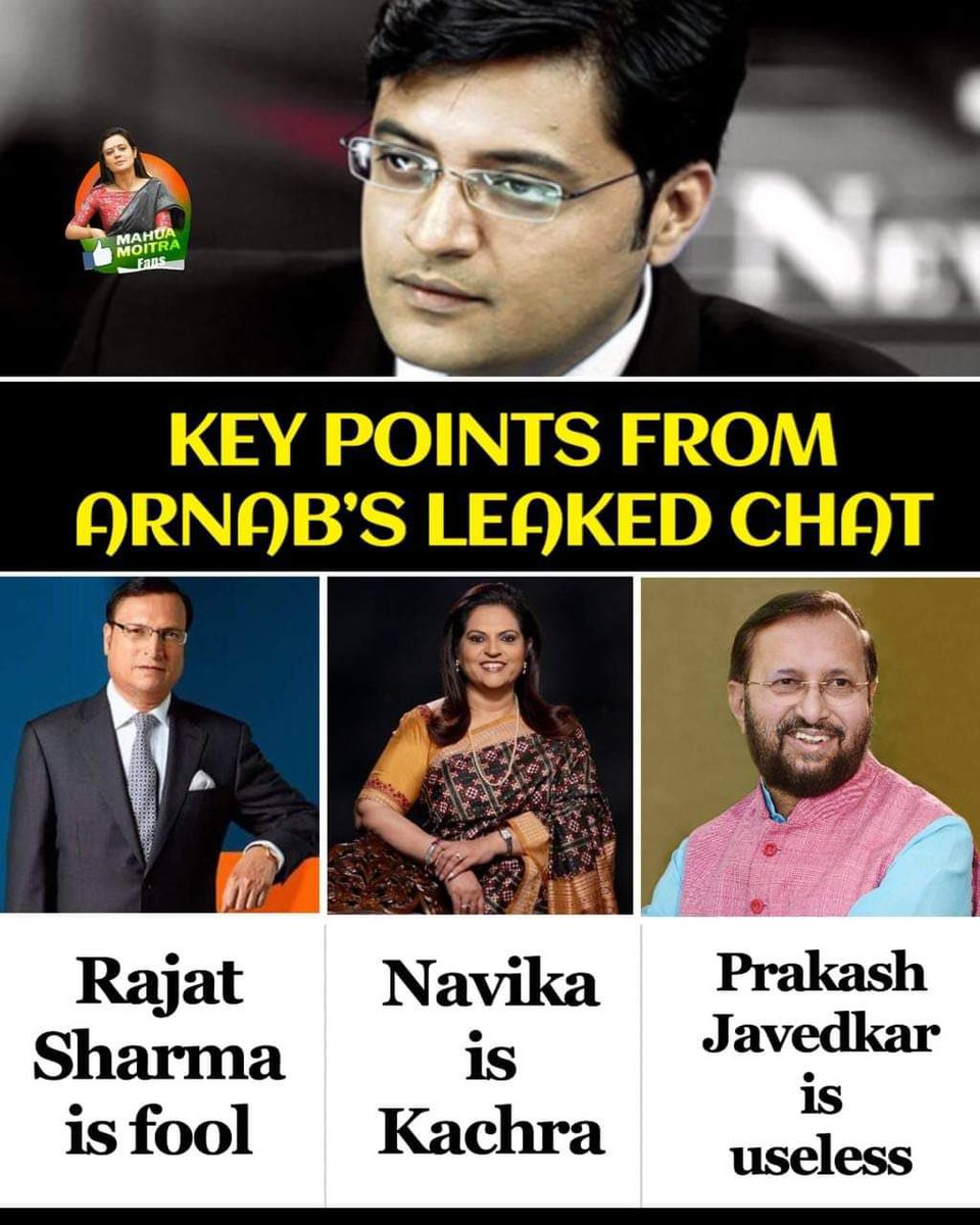 #ArnabGoswami  has named #Navika as #Kachra! Now a days Kachra is easy to collect but costlier to dump.  One personal experience of cleaning Kachra is very expensive  #FarmersProtest #NationWantsToKnow