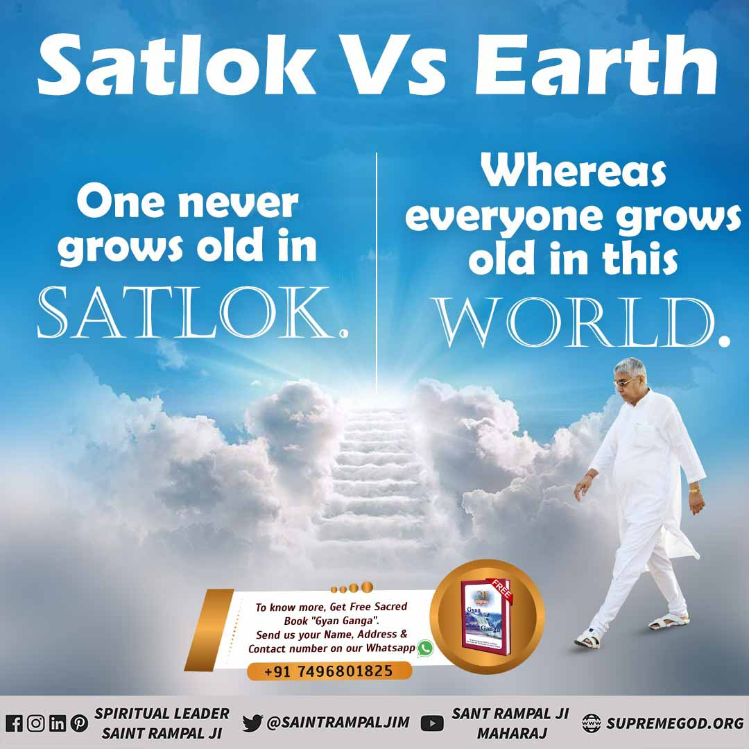 #SaturdayMotivation #अमरलोक_VS_मृत्युलोक  Satlok is a silent world where there is no old age and disease. While no one is left of these two conditions in Prithvi Lok!  #BanTandavNow #LargestVaccineDrive  #ArnabGate #MishraParivaarKeKisse #WelcomeAmitShahJi