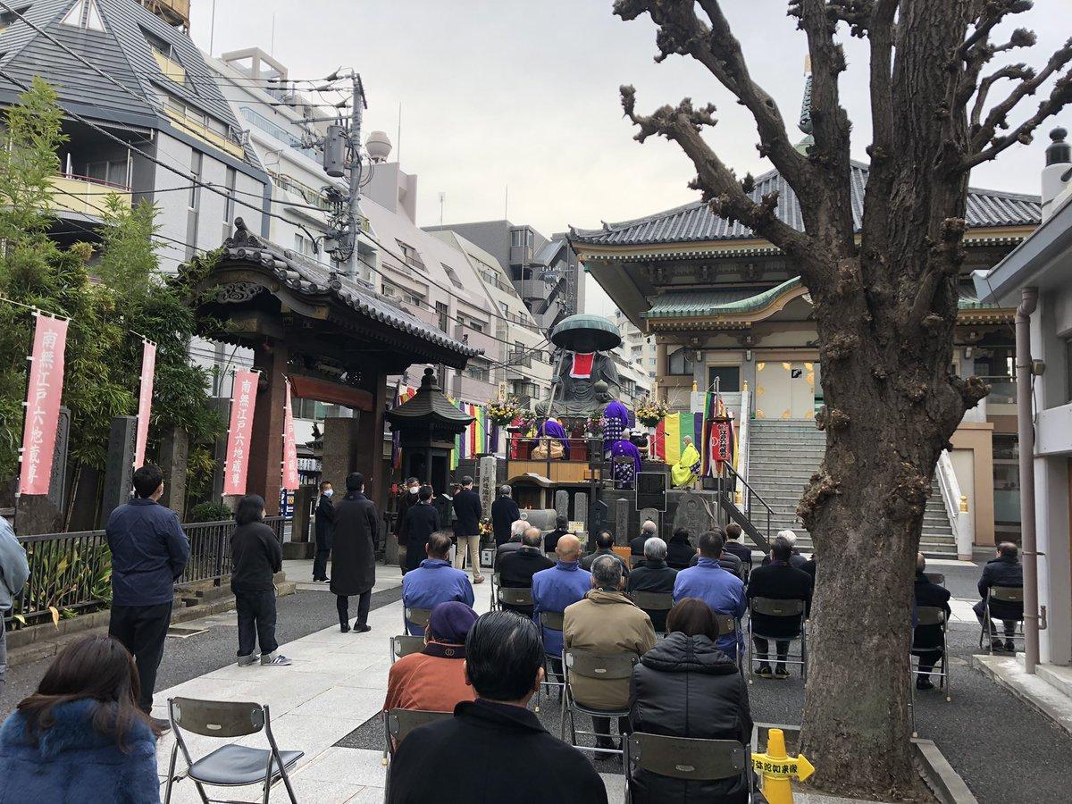 昨日は、江戸六地蔵尊 真性寺さまの初祈祷会が行われました。感染予防対策をとり屋外で行われました。 #巣鴨 #真性寺 #江戸六地蔵 https://t.co/yX0COAqH2Q