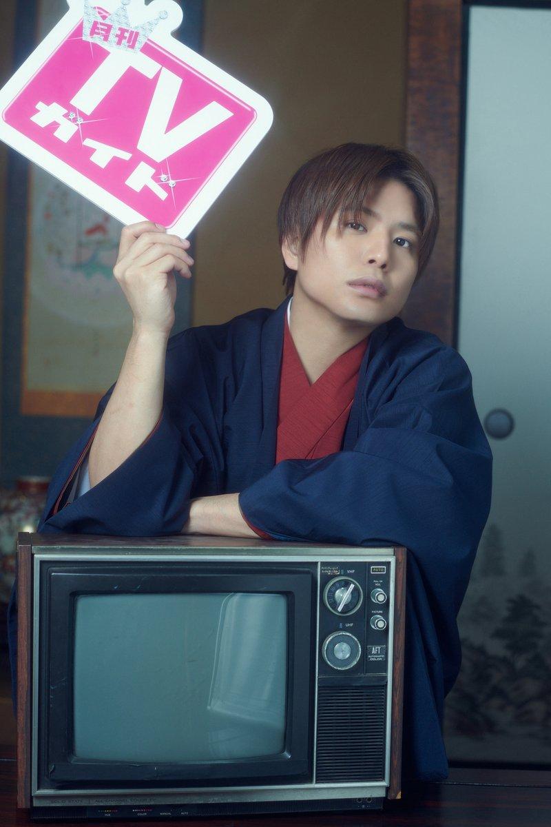 読者からの熱い要望に応え、声優・仲村宗悟が誕生10周年を迎えた「月刊TVガイド」に登場! 購入者特典として全6種...