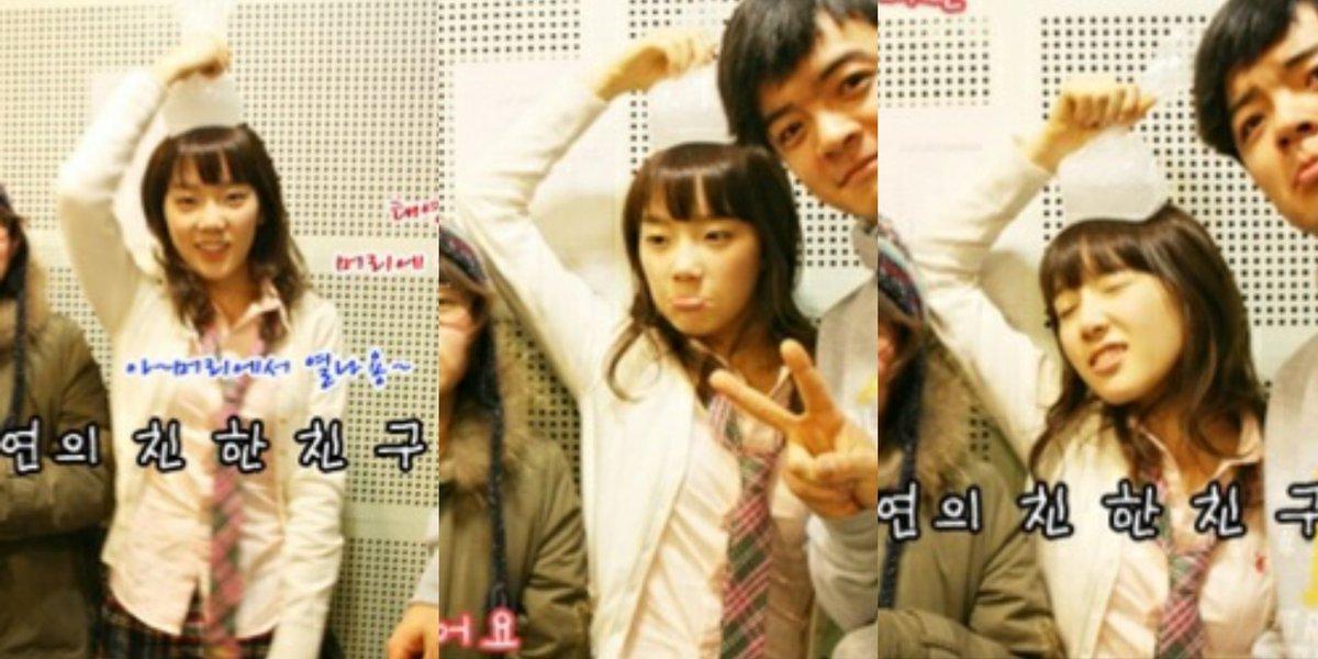 090116 #친친 #태연 #Taeyeon