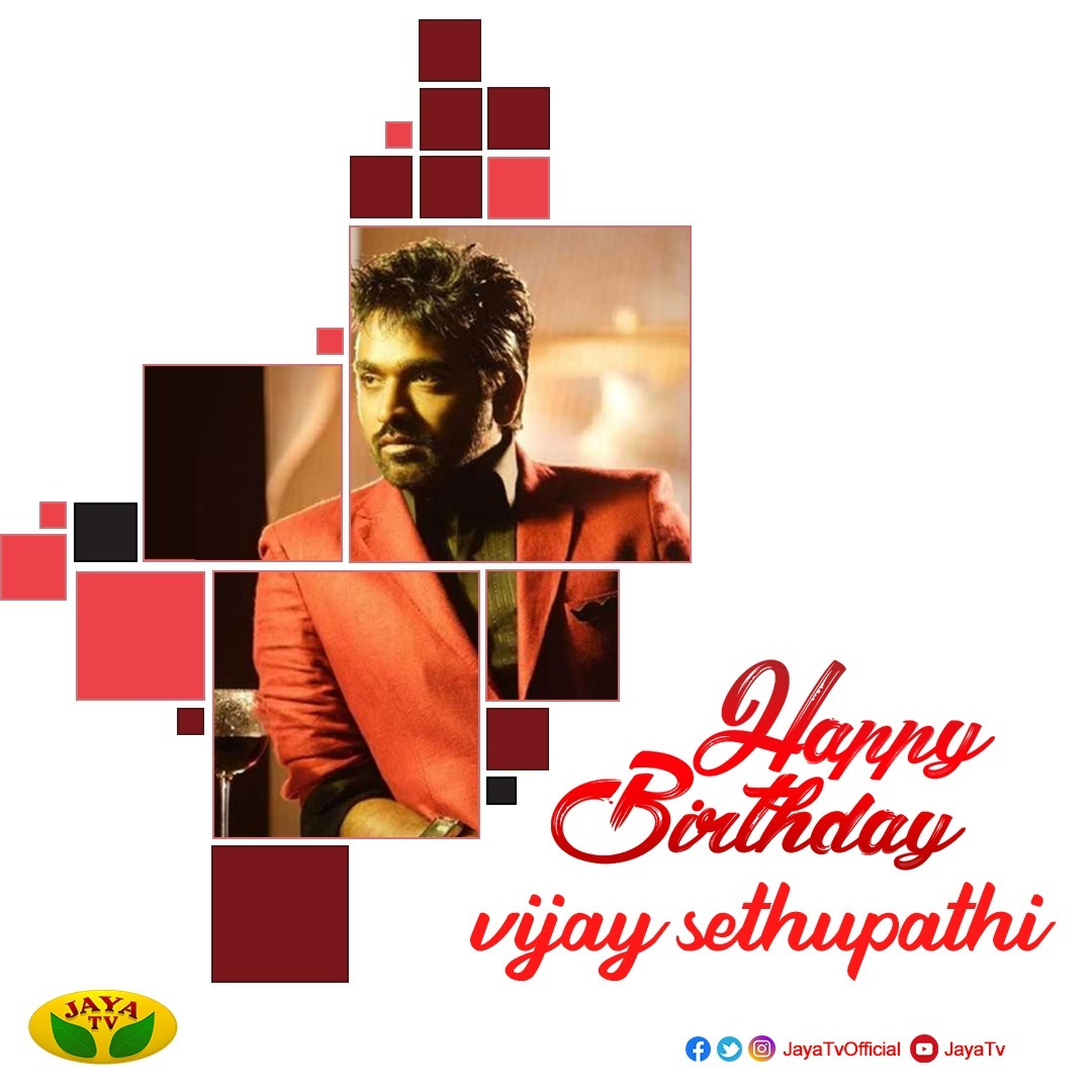 Replying to @JayaTvOfficial: #HBDMakkalSelvan @VijaySethuOffl