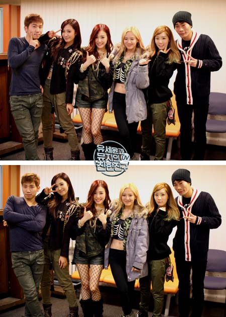 130116(130110) #태연 #효연 #티파니 #유리 #Taeyeon #Hyoyeon #Tiffany #Yuri