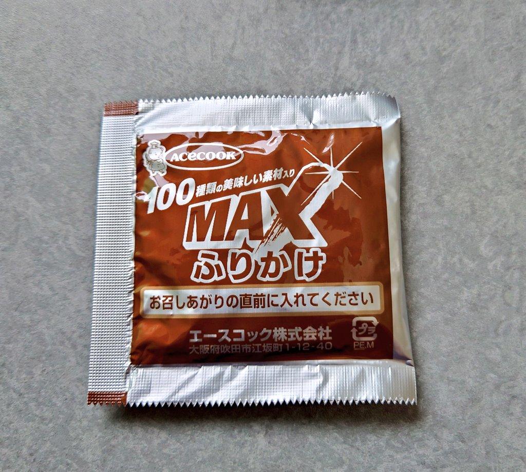 仮椰子さん@次回2/28舞鶴砲雷撃戦の予定さんの投稿画像