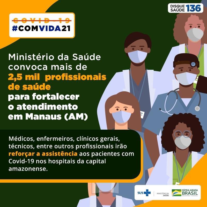 Para ampliar e reforçar o atendimento aos pacientes com #Covid19 em Manaus (AM), o Ministério da Saúde iniciou o recrutamento de mais de 2,5 mil profissionais de saúde. Você, profissional de saúde, também pode ajudar. Saiba mais: