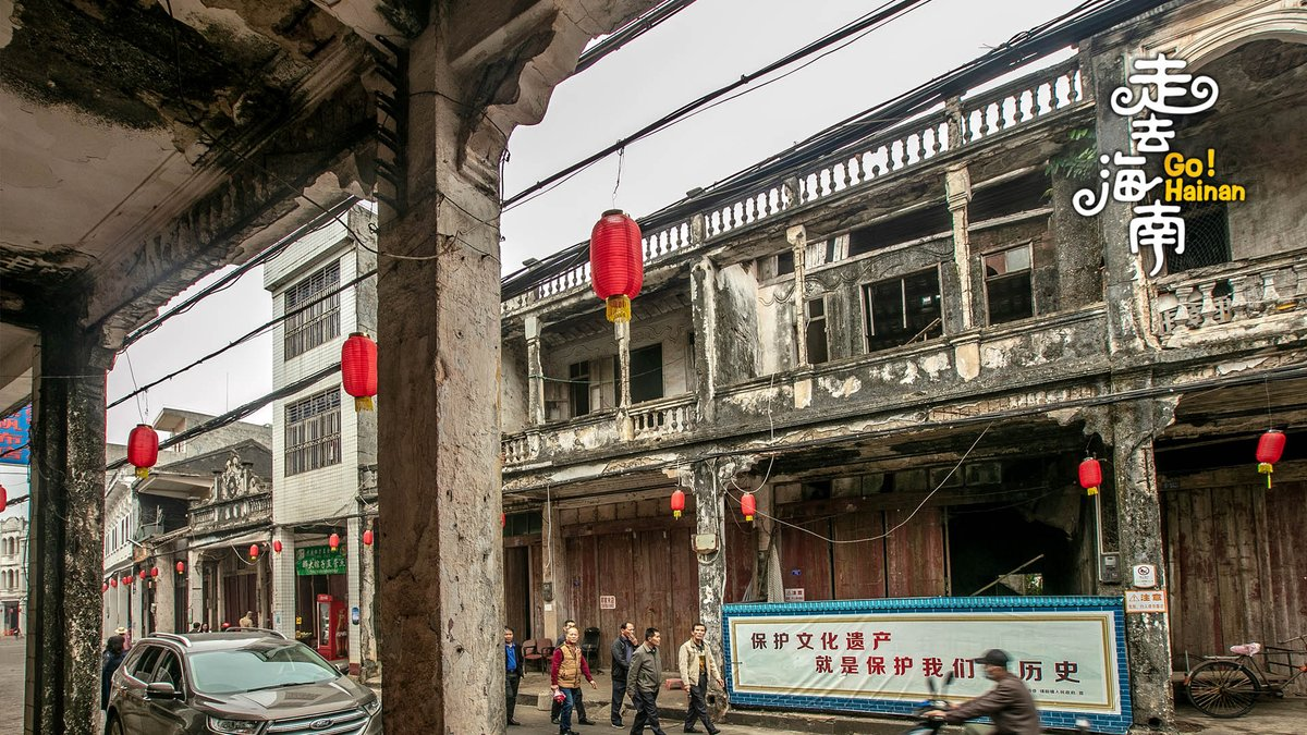 Replying to @CGTNOfficial: #GoHainan Century-old exotic buildings of Puqian Old Town Street  For more: