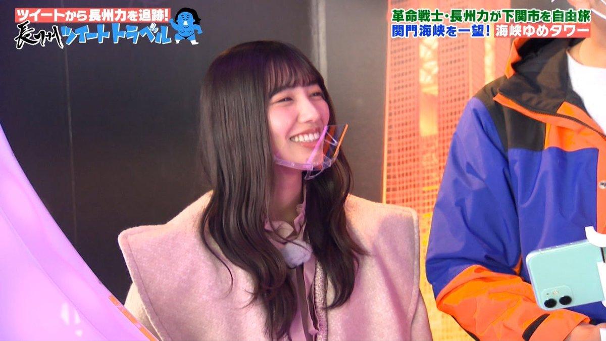 KAWADAさんの笑顔とか声とか仕草とか癒し要素しかない。#河田陽菜 #長州ツイートトラベル